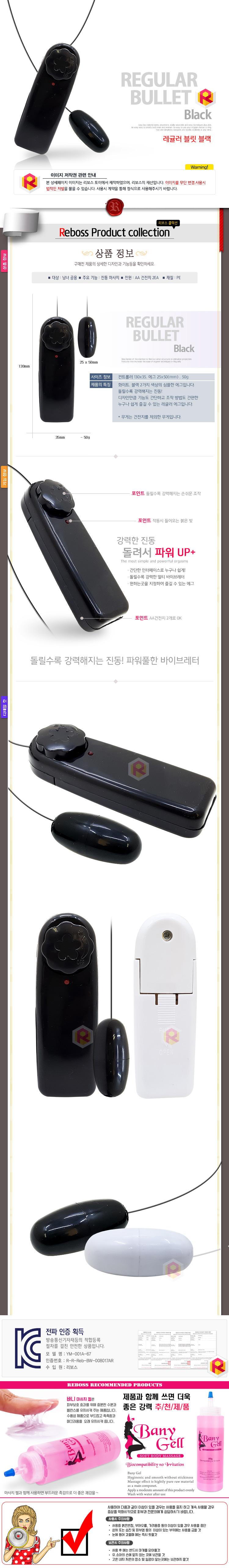 H-1040-750.jpg